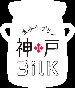 生杏仁プリン 神戸ミルク